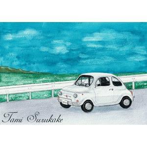 絵画販売・水彩画・原画「風景画・海と車(フィアット500L)
