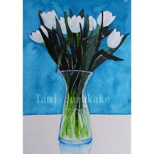 絵画販売・水彩画・原画「白いチューリップとガラスの花瓶」