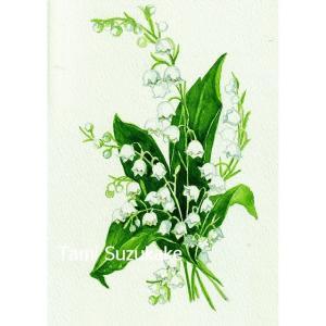 絵画販売・水彩画・原画「スズランの花」