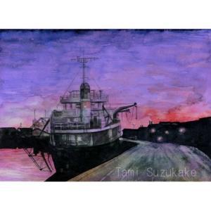 絵画販売・水彩画・原画「アルゼンチンの船着き場」