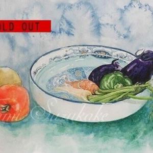SOLD OUT水彩・原画「夏野菜」お買い上げ頂きました。