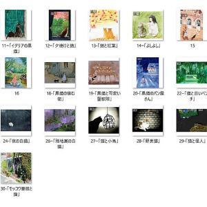 ②「風景の中の猫」アートカード選べる2枚セット(はがきサイズ)
