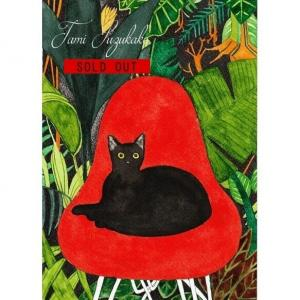 SOLD OUT水彩画・原画「黒猫と熱帯植物」お買い上げ頂きました。