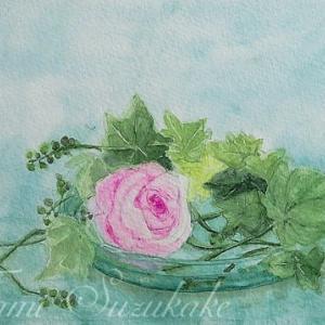 絵画販売・水彩画・原画「薔薇と野葡萄」