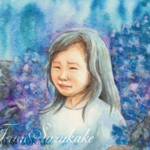 絵画販売・水彩・原画「紫陽花と涙」