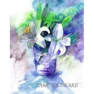 絵画販売・水彩・原画「百合の花」