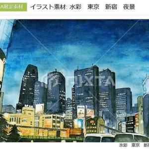 PIXTA でダウンロードされました。「新宿 夜景」「ホオズキとパプリカ」