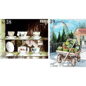 SOLDOUT・ポストカード「38・アンティークショップ」「39・花車」