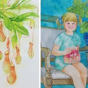 絵画販売・水彩・原画「植物画・ウツボカズラ」「葡萄の木と少女」