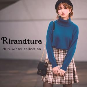 秋冬が可愛いリランドチュールの新作コーデ例♪ #小嶋陽菜 #リランドチュール