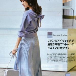 美人百花11月号掲載♪★堀田茜さん×レッセパッセ♪