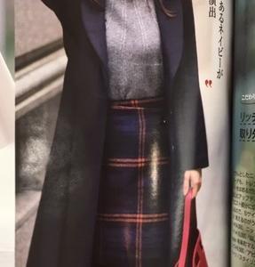 きれいめコートのご紹介♪田中みな実さん風コーデ例♪