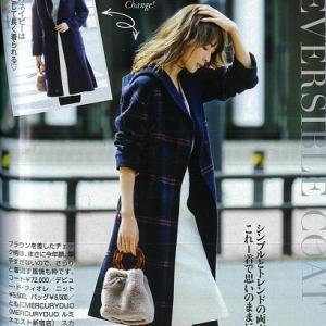 お勧めフードコート♪シンプル&着やすさ♪これ1着で思いのままに♪ #デビュードフィオレ
