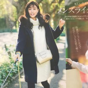 山本美月さん風コーデ例♪ ニットワンピース+ロングダッフルコート