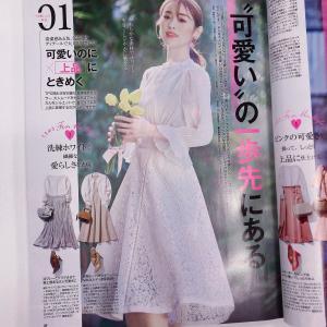 可愛いのに上品にときめく♪泉里香さん着用のレッセパッセお嬢様スカート♪