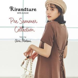 【Rirandture】この夏激お勧め楽チンワンピ!リラックスして着こなせるのも魅力♪