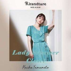 Rirandture × 山本舞香♡存在感のある大花パターンが目を引く上品エレガントなスカート