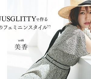 JUSGLITTY × 美香× 洗えるフレアスリーブ配色ティアードワンピース