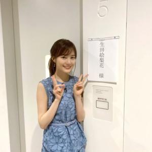 JILLSTUART #生田絵梨花 が着用していたワンピース♪