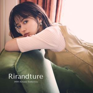 【Rirandture】山本舞香さん着用★リラの新作アイテム!