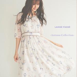 LAISSE PASSEの-Autumn Collection-がUp♪可愛いらしすぎる♡