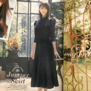 『ルパンの娘』で深田恭子さんが着用していた★Noelaのワンピース♪