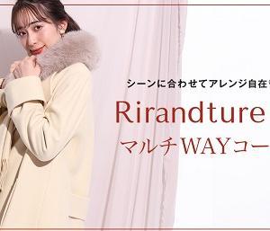 売れ筋のコート♪Rirandture マルチWAYコート★この冬、毎日着たくなるコート