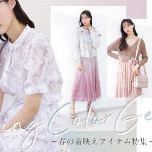 ジルバイの新作は、今すぐコートの中に仕込んで テンションの上がる春服が満載!
