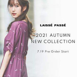 阿部菜渚美×LAISSE PASSE新作Autumn Styleです♪レッセパッセしか勝たん♪