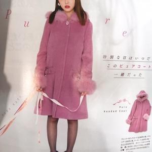 このコートが最強だと思う♡愛されモテコート! #ロディスポット #加藤ナナ #ピンク