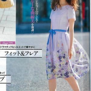 美人百花6月号掲載デビュー・ド・フィオレの華やかワンピ♪ #オケージョ