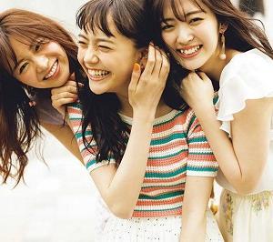 ☆SALE☆愛されスカート♪岡崎紗絵さん 松井愛莉さん 鈴木愛理さん超かわいい♪