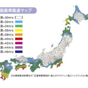 台風と生田家の朝 (日本TVジップ内ドラマ)