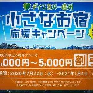 愛知県の位置づけ