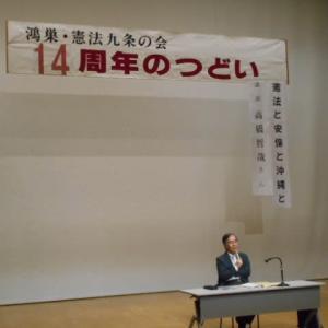 沖縄を犠牲にできた憲法