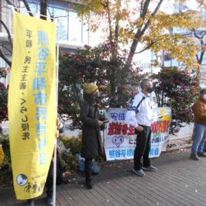 憲法9条改憲NO  八木橋デパート前で