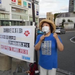 2021年7月全党員会議  7月27日の熊谷駅頭宣伝活動を打ち合わせ