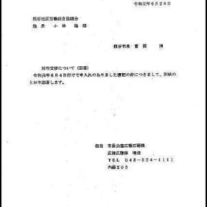 熊谷地区労の「対市交渉」に参加