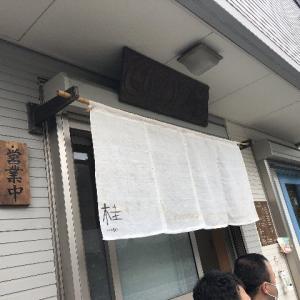 小平市にあるとんかつの名店