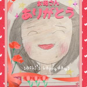 *☆*Mother's Day☆母の日*☆*