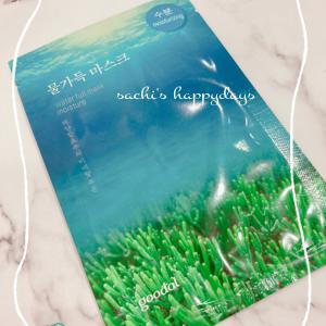 【韓国コスメ】お肌ぷるぷる♪goodal「水分いっぱいマスク(물가득마스크)」