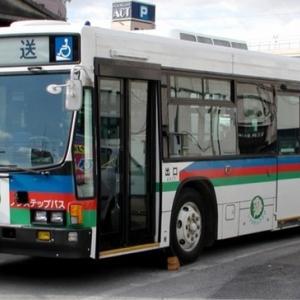 近江鉄道 キュービック