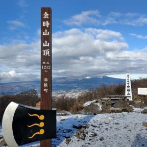 【124回目】金時山ハイキング #金時山