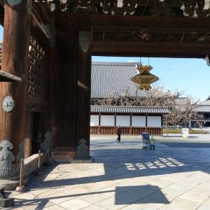 京都旅行2/4~1泊2日