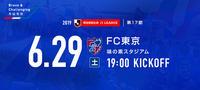 トリコな日々2019第17節 #fmarinos #jleague #FC東京対横浜FM