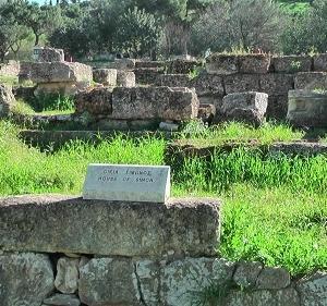 古代アゴラの靴職人シモンの家