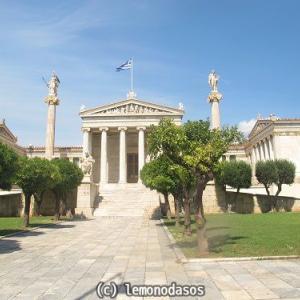 アテネのアカデミア