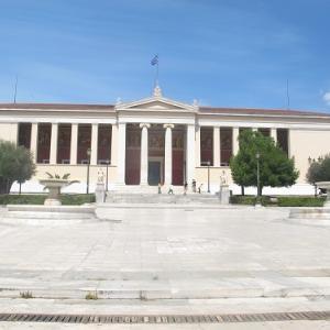 19世紀のアテネ大学 アテネ三部作の一つ