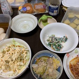 昨日の晩御飯と朝食
