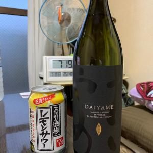芋焼酎と晩御飯と江田島市